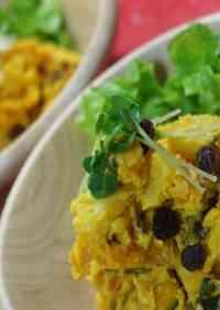 Colorful Fall Kabocha Squash and Sweet Potato Salad