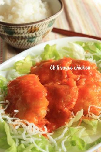 Chicken Breast with Chili Sauce