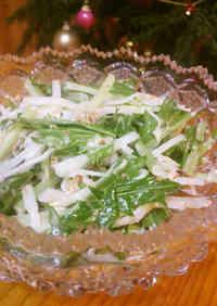 Easy Mizuna and Daikon Radish Salad
