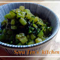 Rice Condiment Daikon Radish Leaves (Turnip Greens) for Fridge Stocking