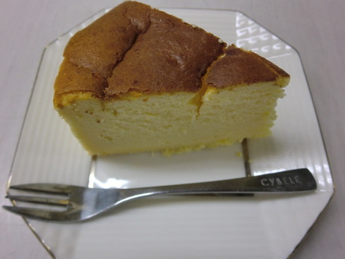 Restaurant Quality! Rich and Substantial Cheesecake