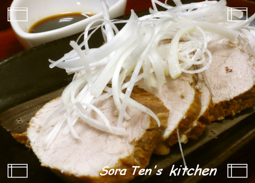 Just Simmer for 10 Minutes! Black Tea Simmered Pork with Yuzu Sauce