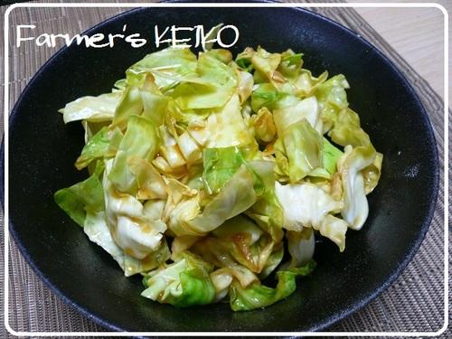[Farmhouse Recipe] Addictive Cabbage