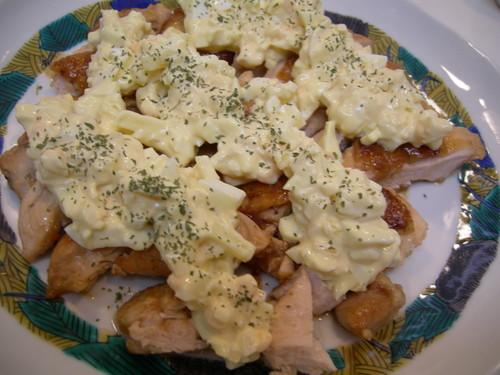 Simple & Healthy Chicken Nanban