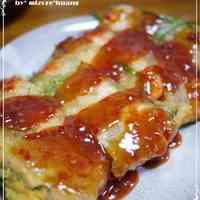 Tender & Spongy, Chrysanthemum Greens Taiwanese Shrimp Omelette