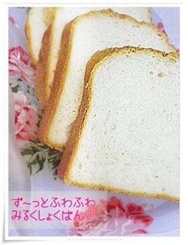 Fluffy Sandwich Bread with Milk (in a Bread Machine)