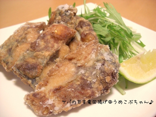 Sweet & Savory Fried Mackerel