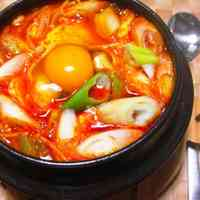 Tasty & Spicy Korean Hot Pot - Sundubu Jjigae