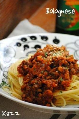 Bolognese (Meat Sauce Spaghetti)