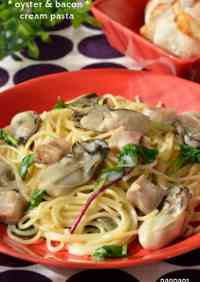 Rich Creamy Oyster Pasta