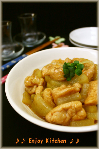 Sweet and Savoury Braised Chicken and Daikon Radish with Yuzu Pepper Paste