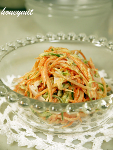 Easy! Carrot Salad