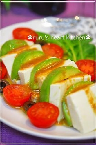 Avocado & Tofu Salad with Wasabi Dressing