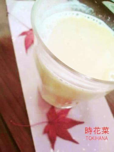 Simple & Healthy: Soy Milk Apple Juice