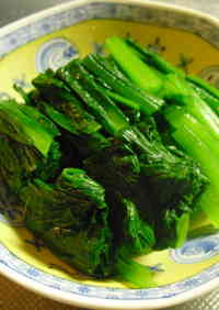 Komatsuna and Spinach Steamed in the Microwave