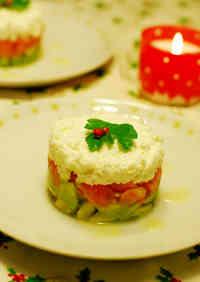 Christmas Salmon and Avocado Salad