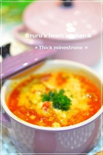 Rich and Thick Minestrone