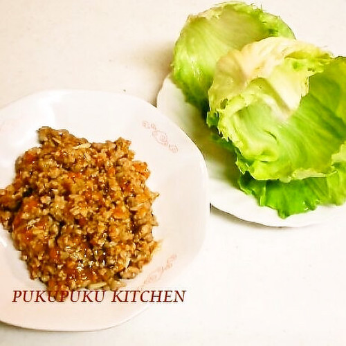 Chinese-style Ground Meat Lettuce Wrap