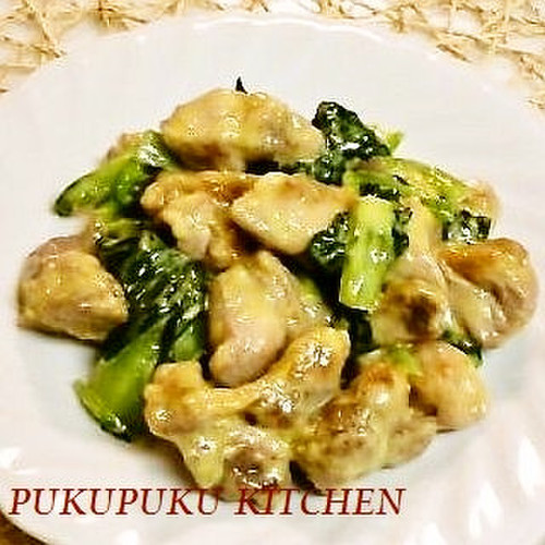 Stir-Fried Chicken and Kamatsuna with Curry Mayonnaise