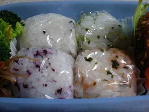 Tiny & Easy Onigiri Rice Squares
