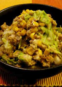 Taro, Cabbage and Ground Chicken Salad
