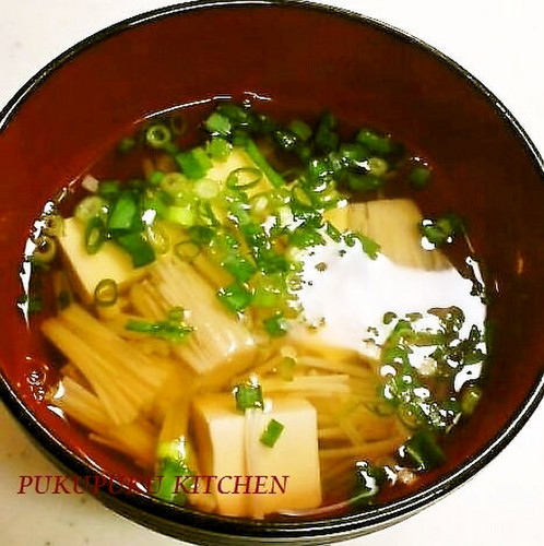 Clear Soup with Tofu and Enoki Mushrooms