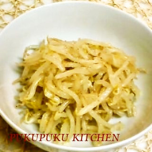 Bean Sprout Namul with Tasty Sesame Oil