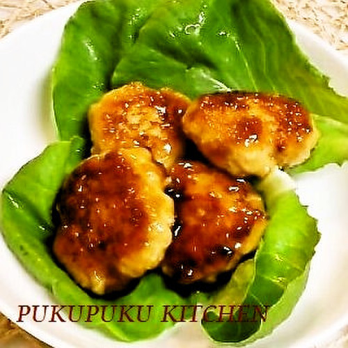 Chicken Tsukune Patties Hamburger Style