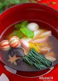 Fragrant With Mitsuba and Yuzu! Ozouni (Mochi Rice Cake Soup for New Years)