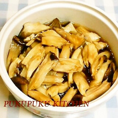 Simmered King Oyster Mushrooms for Bento
