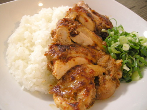 Nogi Chicken Plate