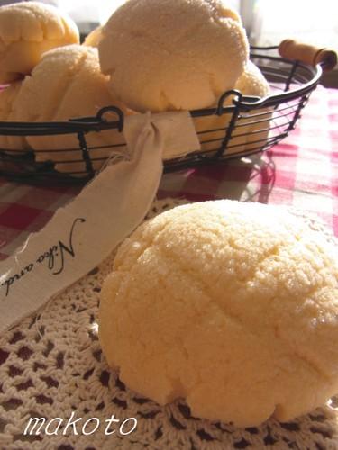 Crispy Melon Bread