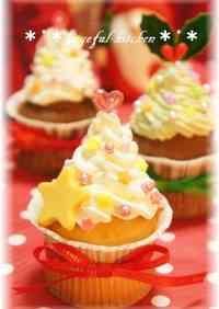 Christmas Tree Christmas Cakes