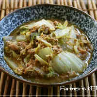 [Farmhouse Recipe] Chinese Cabbage and Canned Mackerel in Miso