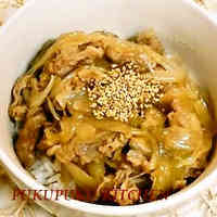 A Hearty Dish! Stamina Pork Rice Bowl