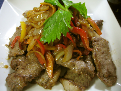Japanese-Style Steak – Great with Rice