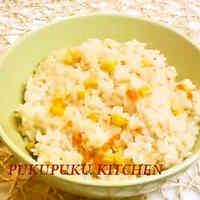 Corn Rice Cooker Pilaf