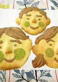 Amusing and Very Easy Face Cookies