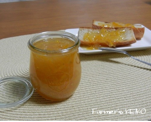 [Farmhouse Recipe] Yuzu Jam