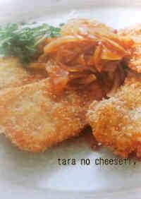 Easy & Cheesy Breaded Haddock