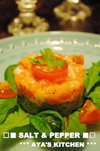 Salmon & Avocado Tartare