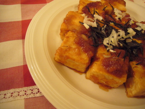 Sweet and Spicy Tofu with Grated Onion