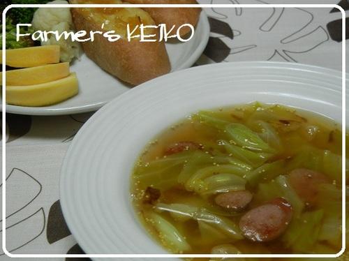 Cabbage Consommé Soup