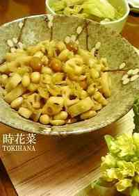 Simmered Lotus Root and Beans