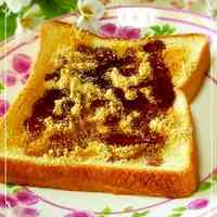 'Kuromitsu' Brown Sugar Syrup and Kinako on Toast