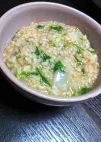 Brown Rice Porridge with the Seven Herbs of Spring