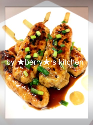 Chicken Meatballs with Teriyaki Sauce
