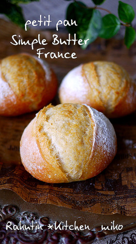 Rich, Buttery French Bread Rolls