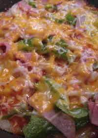 Mochi Pizza