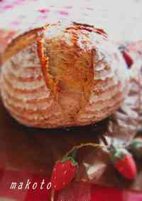 Strawberry & White Chocolate Country-Style Bread
